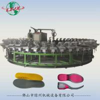 Double color outsole shoe making machine for PU polyurethane Manufactures
