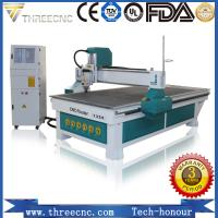 Sales promotion cnc wood machine nonmetal cutting and engraving TM1325A, THREECNC Manufactures