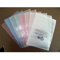 Air Bubble Film From Qingdao Taiyue Manufactures