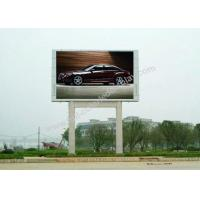 P5 / P8 / P10 Large Outdoor LED Video Wall For Public 960mm×960mm×130mm