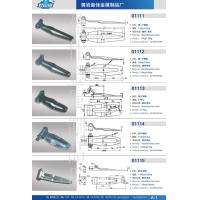 Buy cheap Van door hinge/Container door hinge/Door hinge/Hinges from wholesalers