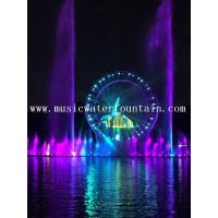 Outdoor Decorative Laser Water Screen Fountain Diameter 17 M Big O Ring Shape Manufactures
