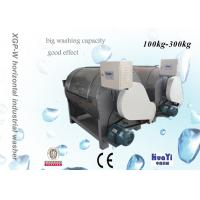 China Water Efficient Horizontal Top Loading Washing Machine 380v 200kg on sale