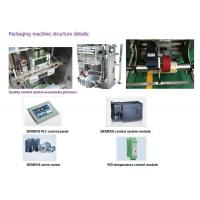 LLQ-F 520 automatic vertical packaging machine (screw metering) Manufactures