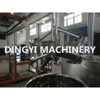 Jet Type Lotion Mixer MachineHigh Shear 100L Stainless Steel 316L Emulsion Function Manufactures