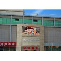 P10 DIP Large  Outdoor LED Video Screen / Stadium LED Display For Station Manufactures