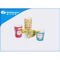 High Level Cardboard Paper Plastic Ice Cream Cups With Two - Sides Multi Colored Manufactures