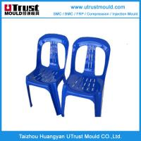 Plastic injection  mould furniture armrest dining chair mould by plastic molding factory Manufactures