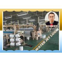 Double Nozzle SD922 280CM Water Jet Loom Machine Cam Motion Shedding Manufactures