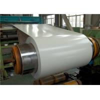 China 1.5m Strong Prepainted Galvanized Steel Coil AISI ASTM GB JIS Standard on sale