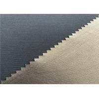 Stretch Irregular Stripe TPU Membrane Fade Resistant Outdoor Fabric For Winter Wear Manufactures