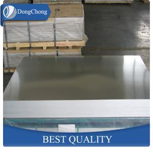 Construction / Industry Aluminium Alloy Sheet 20mm 25mm 30mm High Toughness Manufactures
