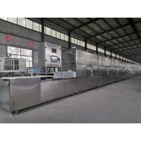 Lotus Leaf Tea Microwave De-enzyming Drying Equipment Case Manufactures