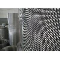 China Twill Dutch Stainless Steel Woven Wire Mesh / Stainless Steel Filter Mesh on sale