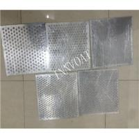 Buy cheap Hot sale & high quality perforated metal sheet from wholesalers