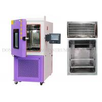 China PID / SSR Temperature And Humidity Chamber Large Inner Volume 80L - 1000L on sale