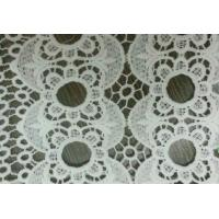 100 polyester lace fabric,african french lace fabric,bonded lace fabric Manufactures