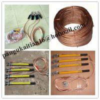 Portable electrical earth rod&ground rod,H.V. Earth rod&earthing sets Manufactures
