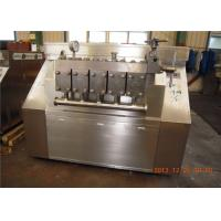 Large capacity dairy Homogeniser Machine 10000 L/H 40 Mpa 132 KW Manufactures