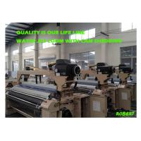 China SD822 210cm Width Double Nozzle Water Jet Loom Cam Shedding High Speed wholesale