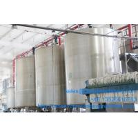 Buy cheap China outlet glucose syrup making machie/ large capacity stainless steel glucose making machine from wholesalers