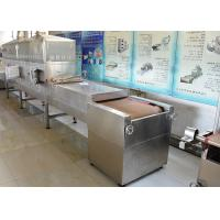 Super Stainless Food Sterilization Equipment , Conveyor Belt Food Sterilizer Machine Manufactures