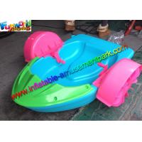 Engineering Inflatable Boat Toys Swimming Pool Hand Paddle Boat Fun Manufactures