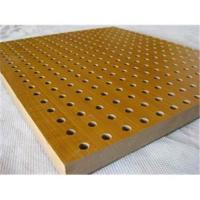 Wooden Perforated  Acoustic Wall Panels Manufactures