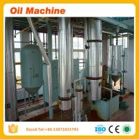 beat selling high efficiency low price rice bran oil machinery mini rice oil mill plant Manufactures