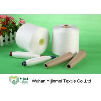 Raw White Polyester Core Spun Yarn For Knitting / Sewing On Paper / Plastic Cone Manufactures