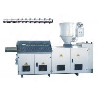 China High Speed Single Screw Plastic Extruder Precise Control For HDPE Pipe Sheet Extrusion on sale