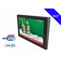 Simply Plug and Play Bus LCD Display Digital Advertising LCD Media TV Screen Manufactures