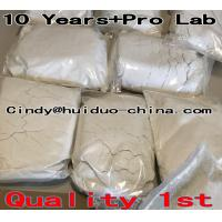 China Original TMFUF U48800 U49900 98% pure in powdered form from end lab China origianl with 100% customer satisfaction on sale