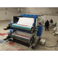 China Non-woven Fabric Flexo Printing Machine(roll to roll) with ce certificate on sale