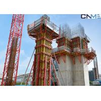 Commercial Towers Column Formwork Systems , Steel Waling Wall Formwork Systems , Manufactures