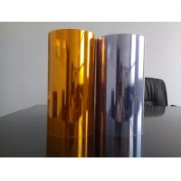 China 0.25MM PVC FILM FOR BLISTER PACKING on sale