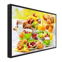 Sunlight Readable High Brightness LCD Display 2000cd/M2 For Shopping Malls Manufactures