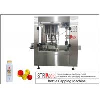 China Press Push On Automatic Bottle Capping Machine 8 Heads For Edible Oil / Talcum Powder on sale