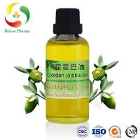 Buy cheap Cold Pressed Cosmetic Grade Pure Golden Jojoba Oil from wholesalers
