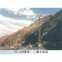 Tower Crane Model H3/36 Manufactures