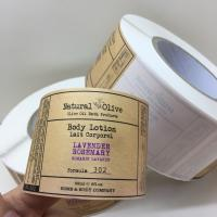 China Permanent white Bopp/PE with matte finish waterproof body lotion labels for plastic bottles on sale