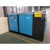 Automatic Screw Type Air Compressor , Two Stage Screw Air Compressor Manufactures