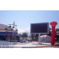 Dust-Proof Commercial Stage P10 LED Screen Display For Railway Station , 1R 1G 1B Manufactures