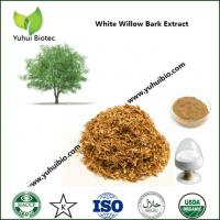 China white willow bark extract,willow bark extract,willow bark extract skin care,willow bark extract for skin on sale