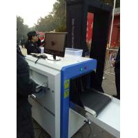 0.22 M / S Airport Baggage Scanner Metal Detector Machine With 650 X 500mm Tunnel Size