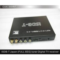 China ISDB-T Japan DC 8-16V 50Ω480i, 480p FULL SEG tuner 2 Video Digital TV Receiver Recorder on sale