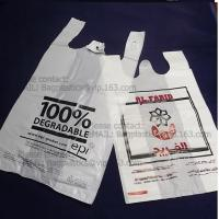 China BIO Carrier, t shirt bags, carry out bags, handy, handle bags, carrier bags, tesco, China on sale