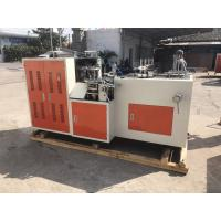 Single Shaft Disposable Tea Cup Making Machine , 4-16oz Disposable Coffee Cups Machine Manufactures