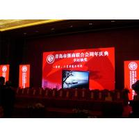 High Performance Rental LED Display Advertising Tool Lower Power Consumption Manufactures