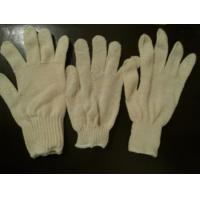 Cotton Lined Rubber Glove Latex Coated For work Manufactures